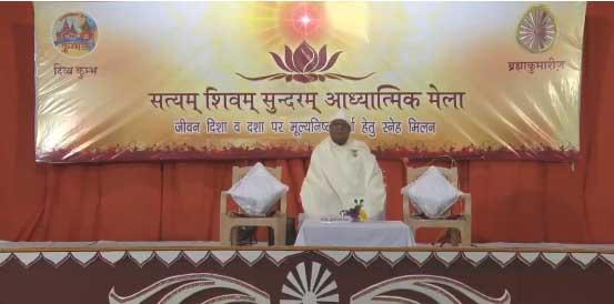 LiVE: Jivan Disha V Dasha par Mulaynishth Charcha by BK Brijmohan | PrayagRaj | KumbhMela 2019