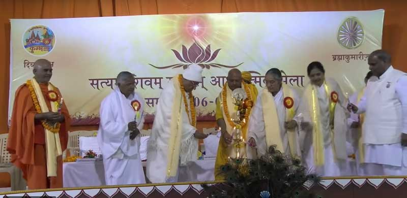 LIVE:- Sant Samagam - Prayag Raj | Kumbh Mela 2019 | 06-02-2019 at 4:00pm
