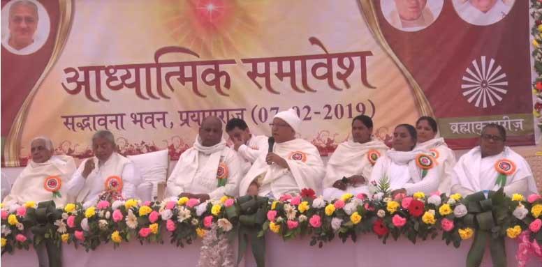 LIVE: Adhyatmik Samavesh, Opening of Sadbhavna Bhavan | PrayagRaj | 07-02-2019